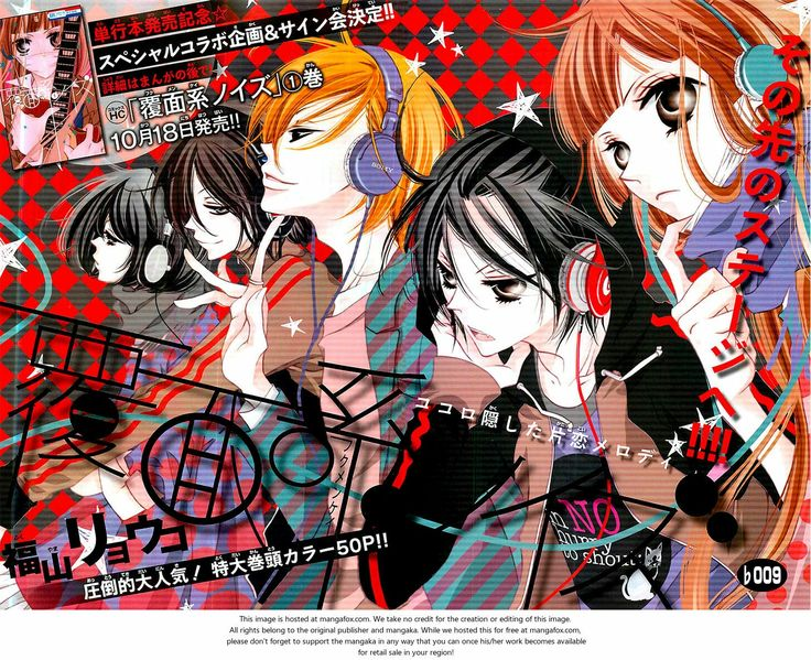 Fukumenkei Noise image by otakuchan Anime, Romantic