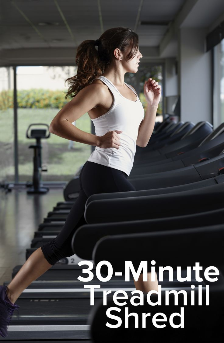 Burn Calories and build endurance with this treadmill workout!