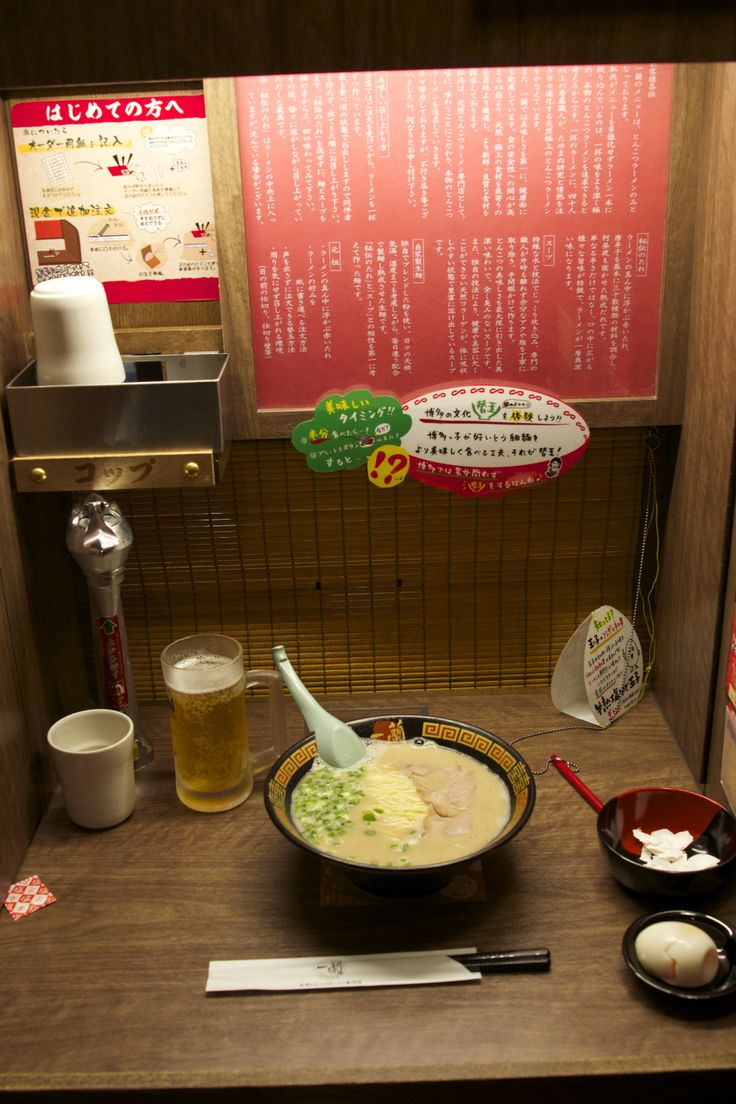 Ichiran which is a ramen shop that serves it's noodles in the Hakata style (from Kyushu). But, this shop is designed with individual stalls so you can eat and slurp and slop your noodles in private and not worry about anyone staring at the soup on your eyebrow.. @Shigeki Tabata