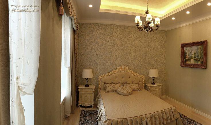 Женская спальня. Текстильное оформление
