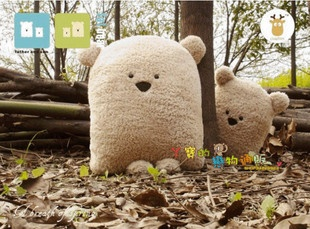 Cute two little fleece bears
