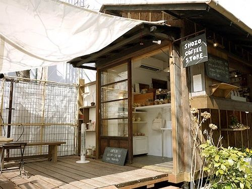 Shozo coffee store in Japan