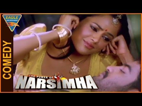 The Power Of Narsimha Hindi Dubbed Movie || Sameera Reddy Funny Comedy Scene || Eagle Hindi Movies