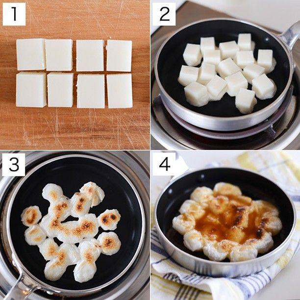 Instagram media by hokuoh_kurashi - #4コマレシピ ・ \フライパンで作るみたらし餅のレシピ/ ・ 定番のみたらし餅。甘じょっぱくておいしいですよね〜。 サイコロ状にカットすると、タレが絡みやすくなりますし、心なしか可愛さも増しているような♪ ◎材料 おもち 2個 油  少々 醤油  小さじ1と1/2 砂糖  大さじ1 ◎作り方 【1】切り餅を8つにカットする。タレになる砂糖と醤油を合わせておく。 【2】油を少しひいたフライパンで、お餅を焼く。途中お餅どうしがくっついても気にしない。 【3】ひっくり返して両面焼く。 【4】お餅が柔らかくなったら、火から外し【1】で用意したタレをかける。 ・ #北欧暮らしの道具店#餅#お餅