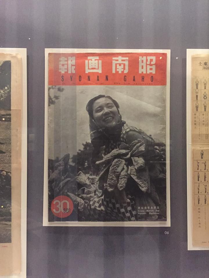 This propaganda magazine cover from the Japanese Occupation in Singapore displays Dominance as its principle of design. The subject of the smiling Chinese girl is meant to show people how good the Japanese rule was, and to give people the impression that the Japanese Occupation was a time of happiness and joy, when in fact it was a time of extreme hardship and suffering.
