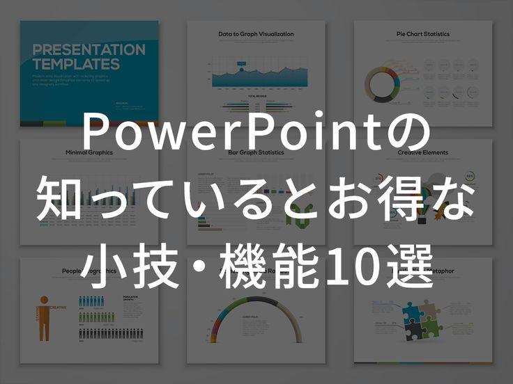 11 best organizational chart images on pinterest organizational powerpoint toneelgroepblik Gallery