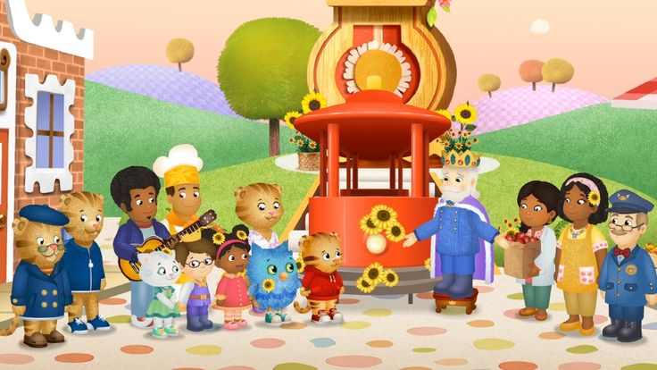 Daniel Tiger S Neighborhood Neighbor Day Daniel Tiger