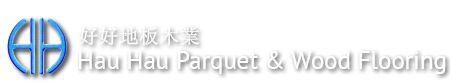 Hau Hau Parquet & Wood Industries Pte Ltd - Importer, Exporter, Manufacturer, Supplier, parquet, wood flooring, exotic hardwood strip, teak products