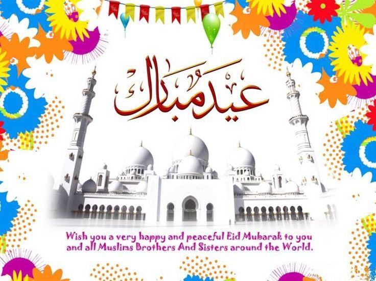 Best Cards For Eid Ul Fitr http://www.wishespoint.com/card-wishes/best-cards-eid-ul-fitr/