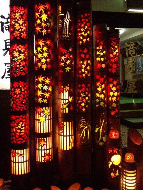 「竹灯籠」 Bamboo garden lanterns. Ogi-shi, Saga, Japan