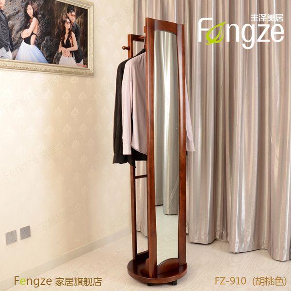 Зеркало в полный рост  и Вешалка для одежды.
