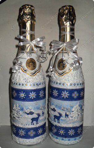 Декор предметов Новый год Декупаж и снова новогодние хлопоты Бутылки стеклянные фото 1