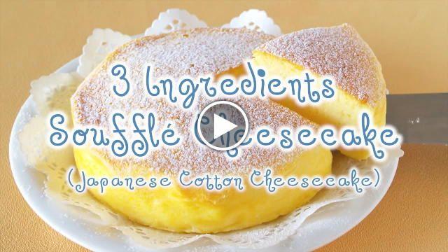 Una video-ricetta da 1,6 milioni di visualizzazioni, si tratta della torta al formaggio giapponese. Il video, pubblicato su YouTube dall'utente...