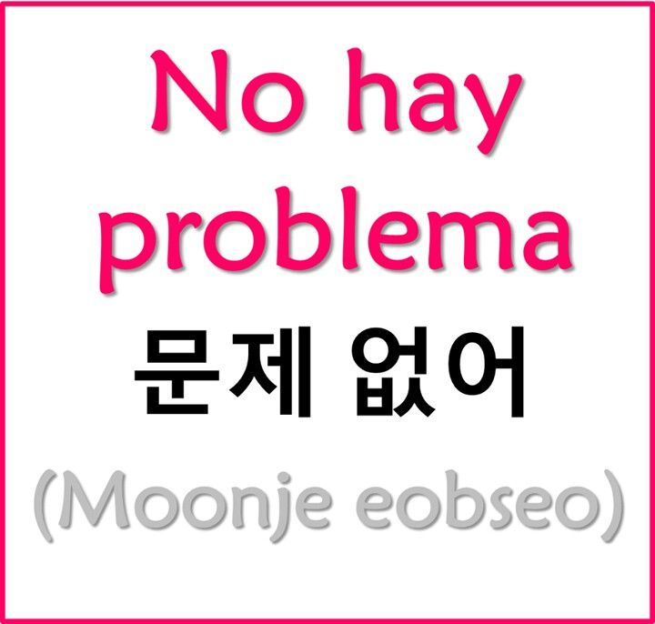 no problem a language i want to learn pinterest korean
