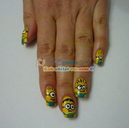 Как нарисовать миньонов на ногтях? Миньоны, дизайн ногтей, креативный дизайн.