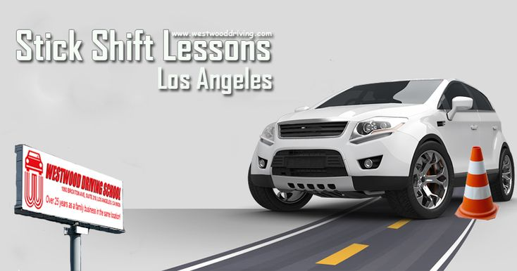 After taking automatic or stick shift lessons in Los Angeles, you can pass the driving test without any problem.