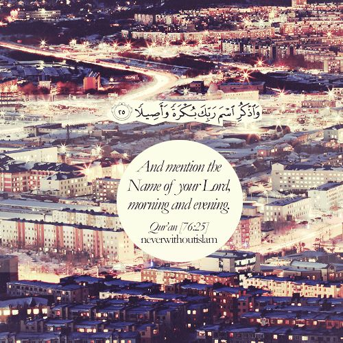 Remember Allah morning and night.