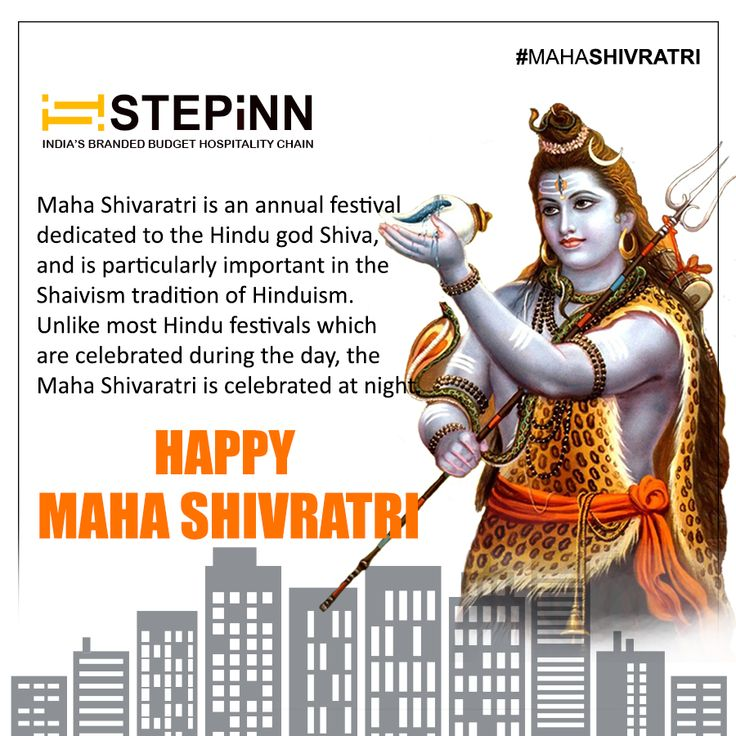 Maha Shivaratri is an annual festival dedicated to the Hindu #god #Shiva, and is particularly important in the #Shaivism tradition of Hinduism. Unlike most Hindu festivals which are celebrated during the day, the Maha #Shivaratri is celebrated at night. Happy Maha Shivratri http://stepinnhotels.com/ #StepinnHotels #happy #mahashivratri #india #festival