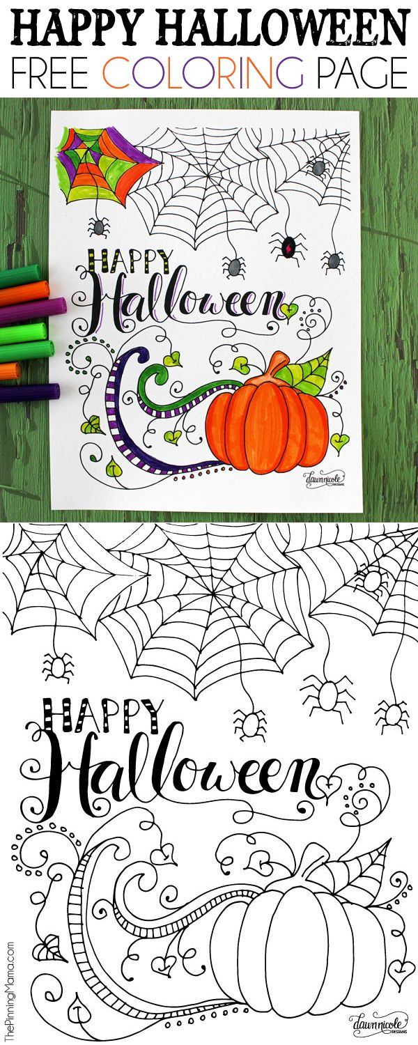 Happy Halloween Coloring Page - perfect for kids or adult coloring!
