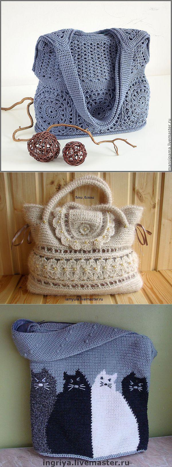 Симпатичные вязаные сумочки | Вязаные сумки | Постила