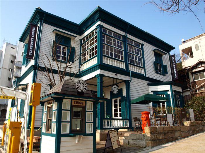 Starbucks coffe,Kobe,Kitano,sannomiya スターバックスコーヒー,北野店,神戸,三宮