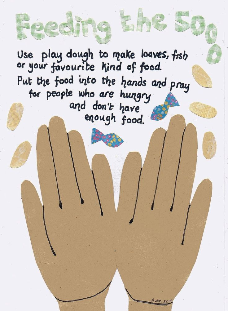 Flame: Creative Children's Ministry: Feeding the 5000 Play Dough Prayer Mat to Print Out