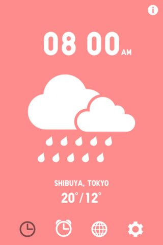 UNIQLO wake up app: sings you awake and even tells you if it is even worth getting out of bed (via daily weather forecast)