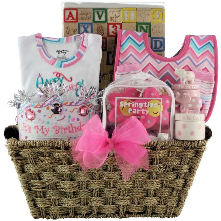 Baby S First Birthday Large Gift Basket