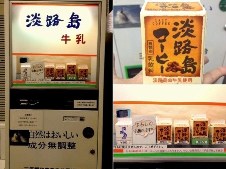 淡路島コーヒーの自販機
