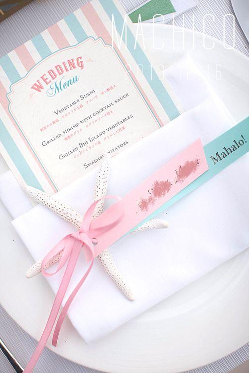 HAWAII WEDDING 持ち込みアイテムたち |まちこ婚。