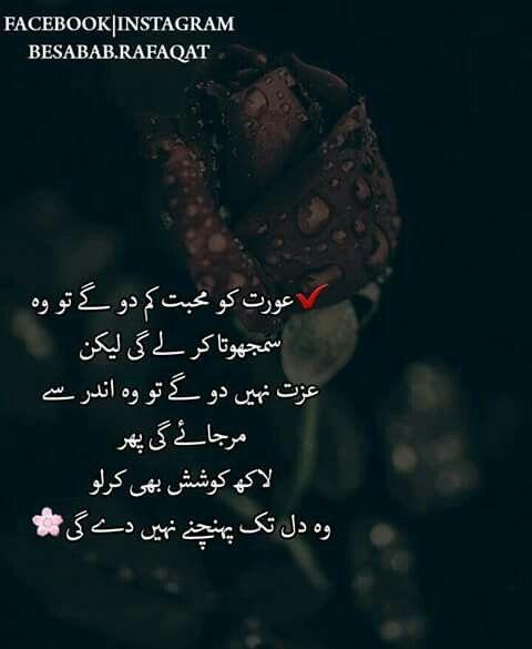 17 Best Images About Urdu On Pinterest