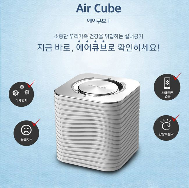 에어큐브 Air Cube T 휴대용 미세먼지 온도 습도 측정기