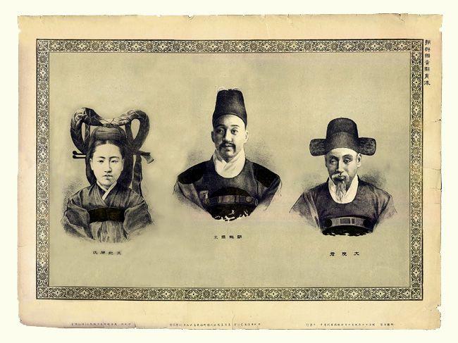 이슈·사건·연예 일본인이 그린 명성황후-고종-흥선대원군 초상화
