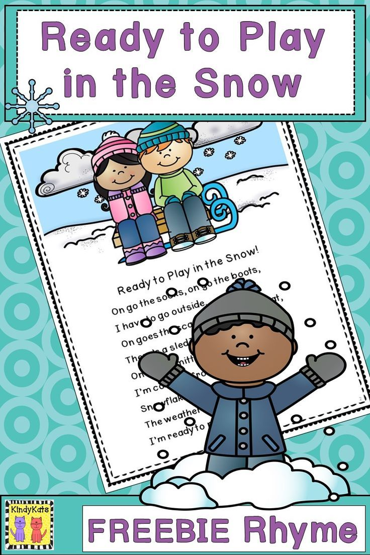 Ready To Play In The Snow will have you and your crew wishing for a snow day! It also reinforces clothing needed on cold winter days. TpT - Free!