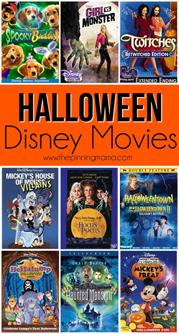 Great list of Halloween Disney Movies