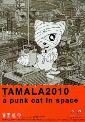 TAMALA2010 a punk cat in space
