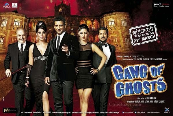 cool 'Gang Of Ghosts' Movie Review: Goofy Ghost Effects