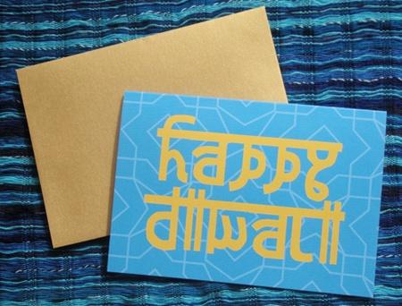 Sparkler Diwali Cards