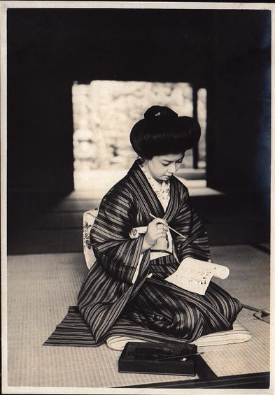 Write a letter -Japanese Landscape of the past
