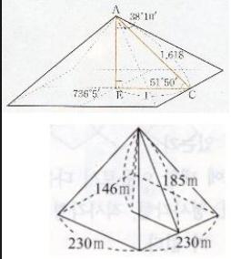 피라미드2