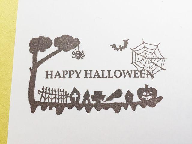 Halloweenスタンプ 画像あり 先生 スタンプ カード作り