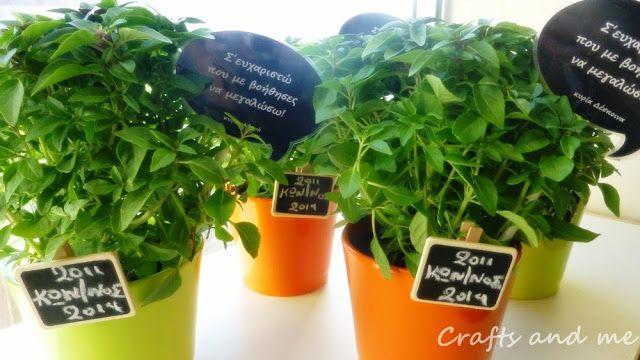 Crafts and me: Δώρα για τις δασκάλες τους!