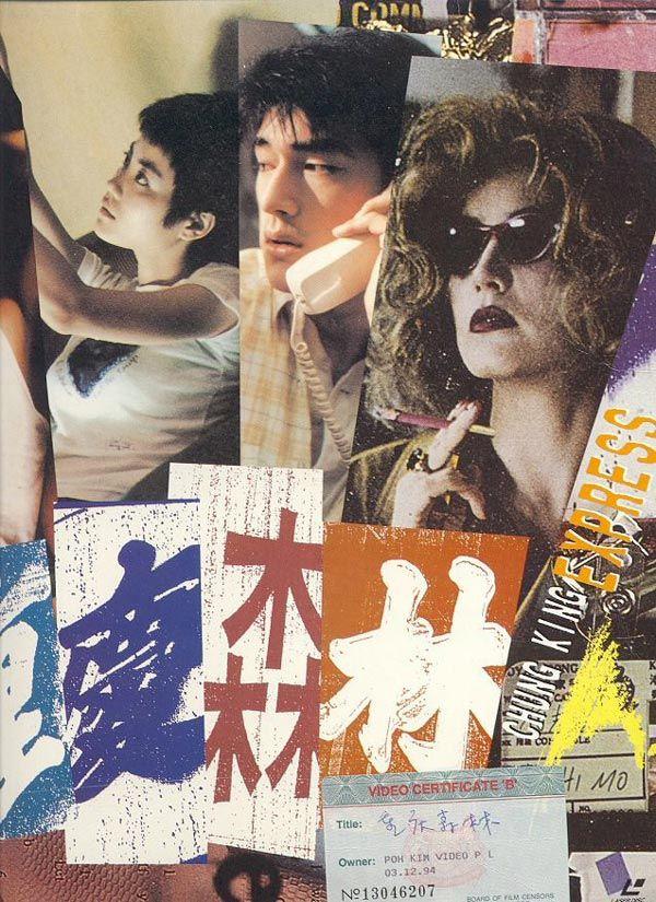 Chunking Express (1994)