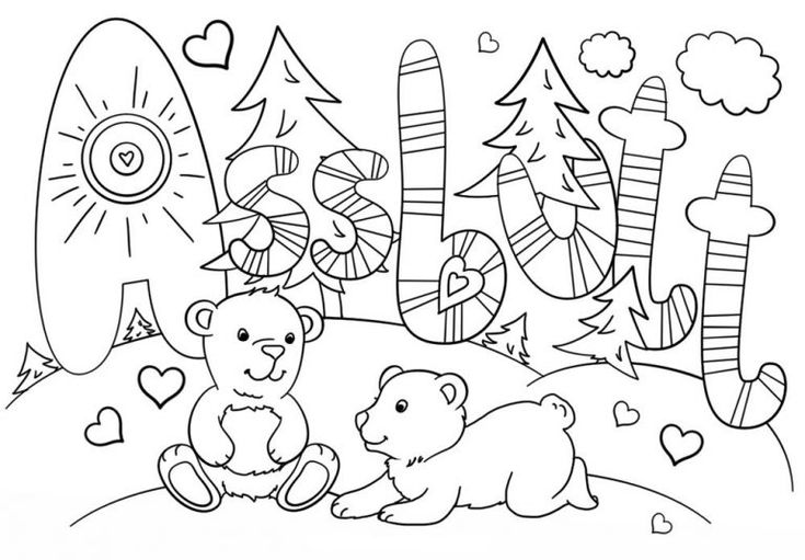 Swear Word Coloring Pages Coloring pages for kids, Adult