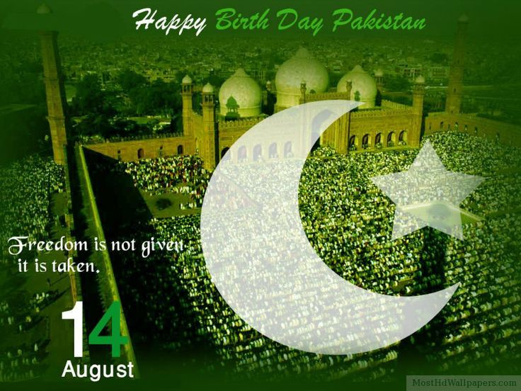 14 August Independence Day of Pakistan Pictures