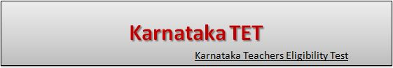 Karnataka TET 2016 Teacher Karnataka Eligibility Test (KAR TET) Recruitment 2016 Exam #schooleducation http://education.remmont.com/karnataka-tet-2016-teacher-karnataka-eligibility-test-kar-tet-recruitment-2016-exam-schooleducation-3/  #schooleducation # Karnataka TET Exam Result 2015 Published KAR TET 2016 Karnataka TET The Government of Karnataka will conduct Karnataka Teachers Eligibility Test (KAR TET) 2016 also known as Karnataka TET, as per the formalities laid down by the central…