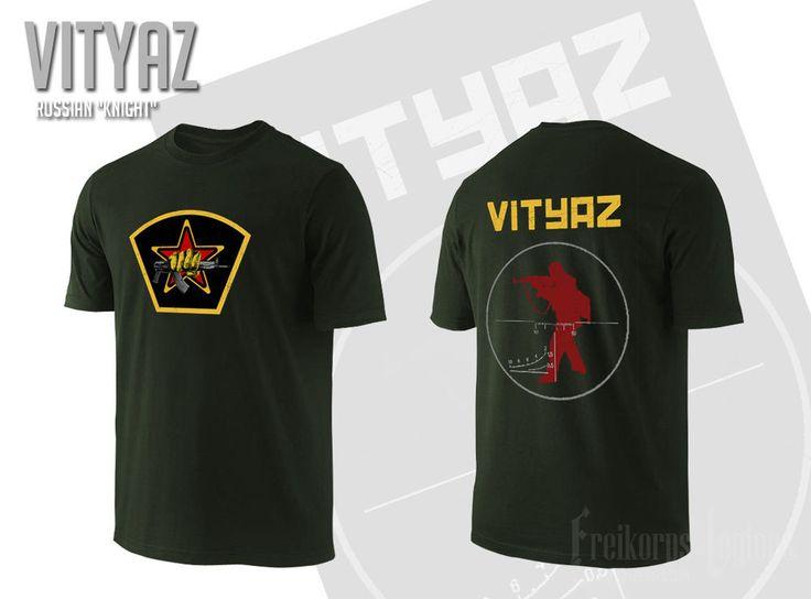 SPETSNAZ VITYAZ RUSSIAN SPECIAL FORCES MVD T-shirt  #FreikorpsLegions #GraphicTee