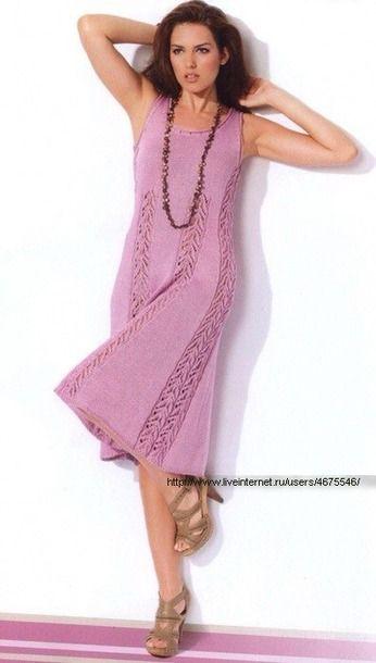 Платье Monaco - Страна Мам