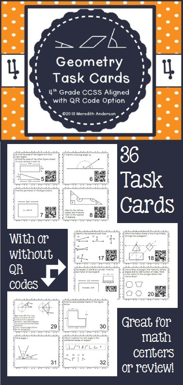 Geometry task cards with optional QR codes! 4th Grade CCSS Aligned.