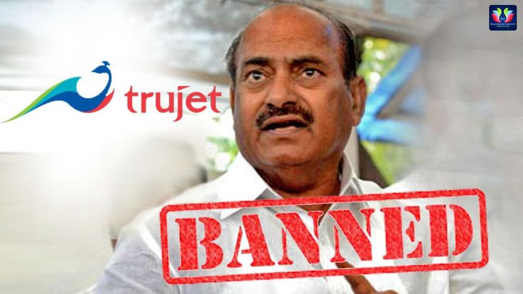 Almost all the domestic airlines have imposed a ban on the Telugu Desam Party MP JC Diwakar Reddy... On Sunday he was denied a ticket by TruJet...